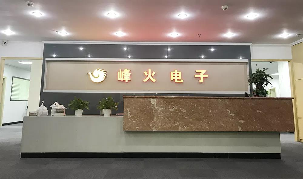 """【重磅喜讯】峰火电子助力广东省20所""""智慧监狱""""信息化建设"""