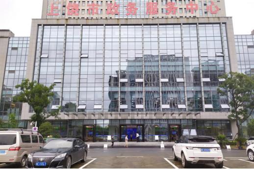峰火电子助力江西上饶市政务服务中心全新智能化升级改造.png