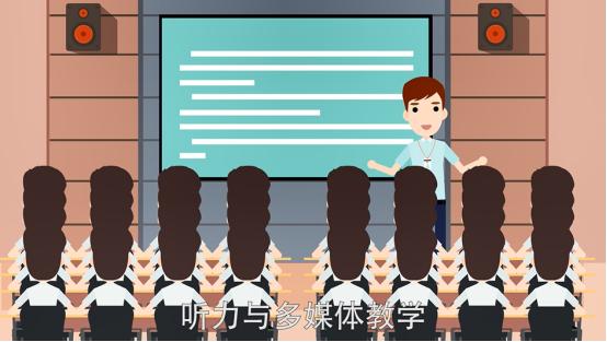 【智慧·融合】峰火电子精彩亮相第76届中国教育装备展示会10