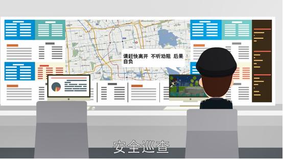 【智慧·融合】峰火电子精彩亮相第76届中国教育装备展示会13