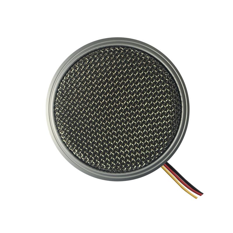 PK-20N 数字芯高保真降噪拾音器